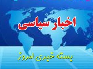 چرخش احمدینژادی ها
