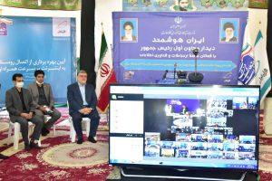 ۷۶ روستای خراسان جنوبی به شبکه ملی اطلاعات متصل شد