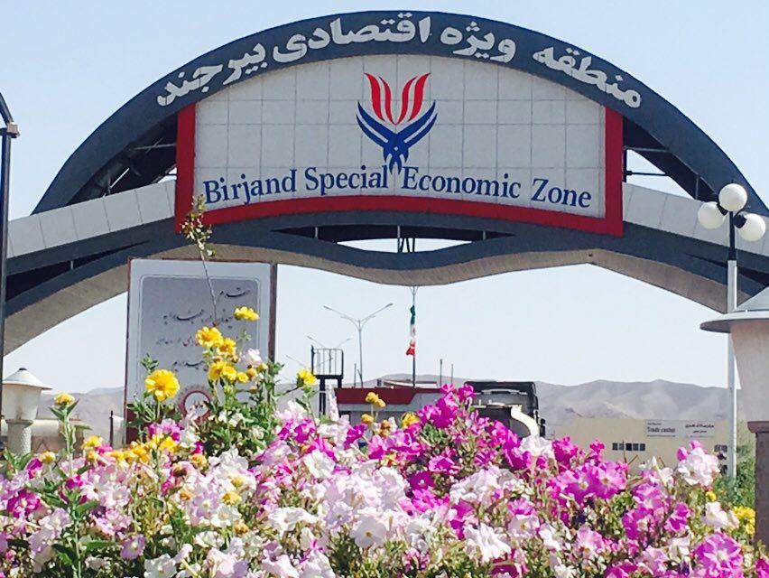 منطقه ویژه  استان آموزش ویژه برای رشد سرمایه گذاری بدهد
