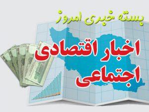 """سلیمی: آقای"""" روحانی""""، علیه گرانفروشی دولتی اقدام کنید"""