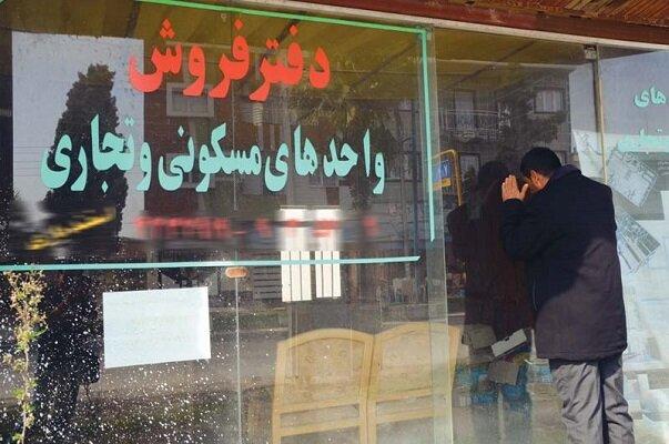 کارگروهی برای وضعیت قیمت مسکن استان تشکیل شود
