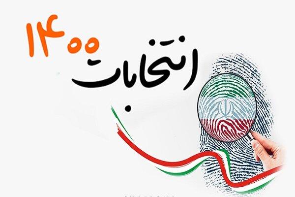 تنور انتخابات در خراسانجنوبی داغ شد